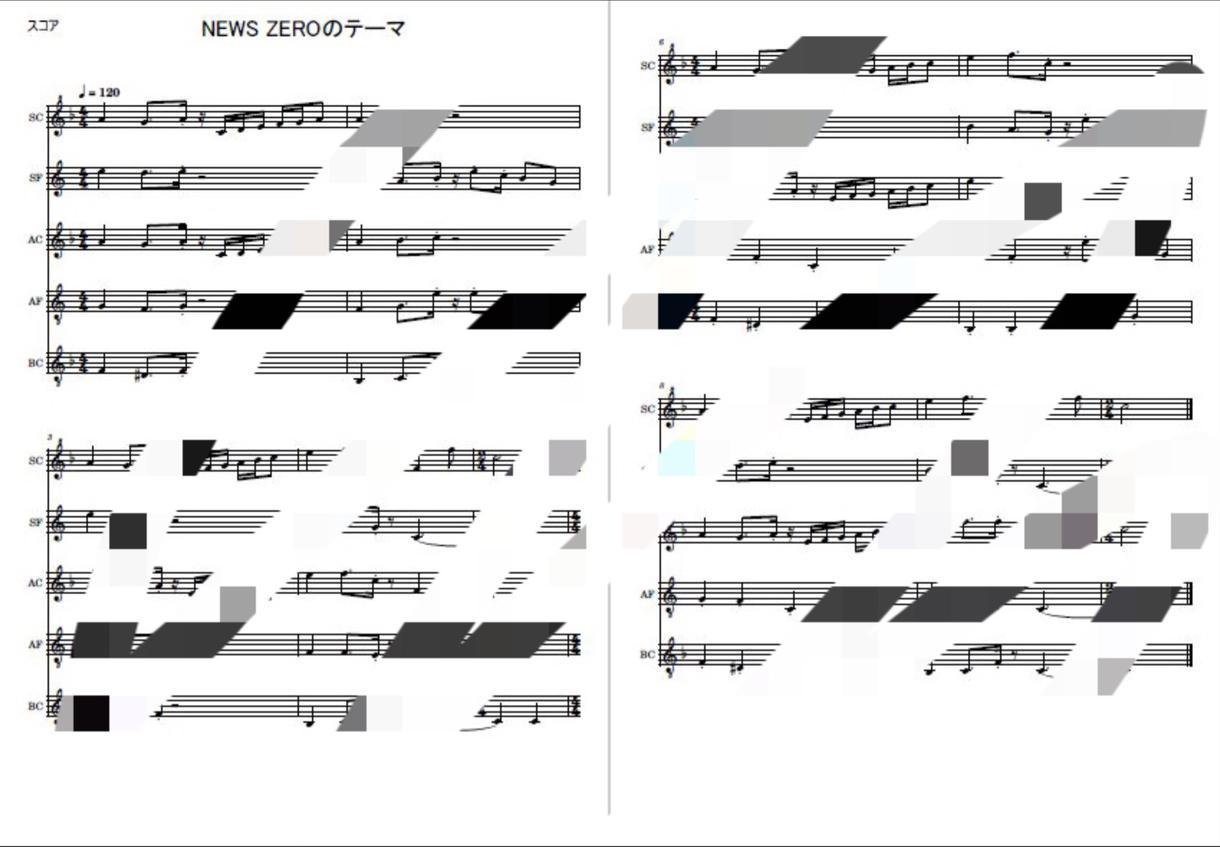 オカリナ用(ソロ〜アンサンブル)楽譜制作を承ります 他の楽器にはあるのに、オカリナに無いもどかしさを解消します。 イメージ1