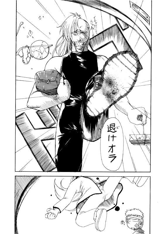 アナタの原案、アナタのネームを漫画に仕上げます 見たい、描きたいけど描けない漫画が有る、大丈夫、私が描こう!