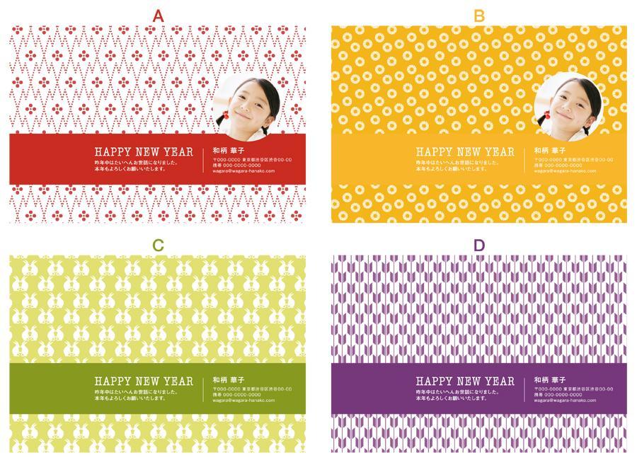 グラフィックデザイナーが作る! 和柄・和風のデザインポストカード!