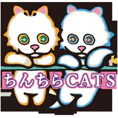 キュートな2匹の仔猫スタンプで、貴方を癒します 猫大好きな貴方だけの、ペルシャ・チンチラ種の仔猫キャラ