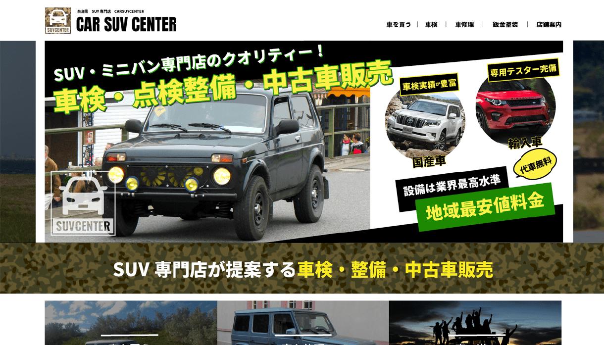 1万円でオリジナルデザインのWebサイトが作れます 1万円で本格的なオリジナルデザインのWebサイトを制作
