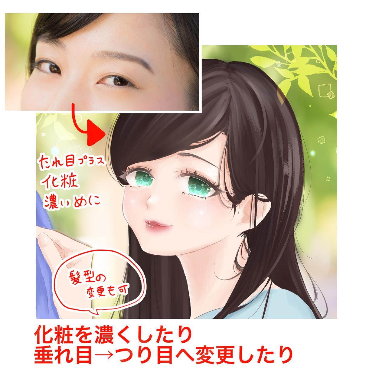 写真を使って似顔絵!リアル/アニメ風選べます プレゼントやアイコンにも♪絵柄を選んで失敗ナシ!