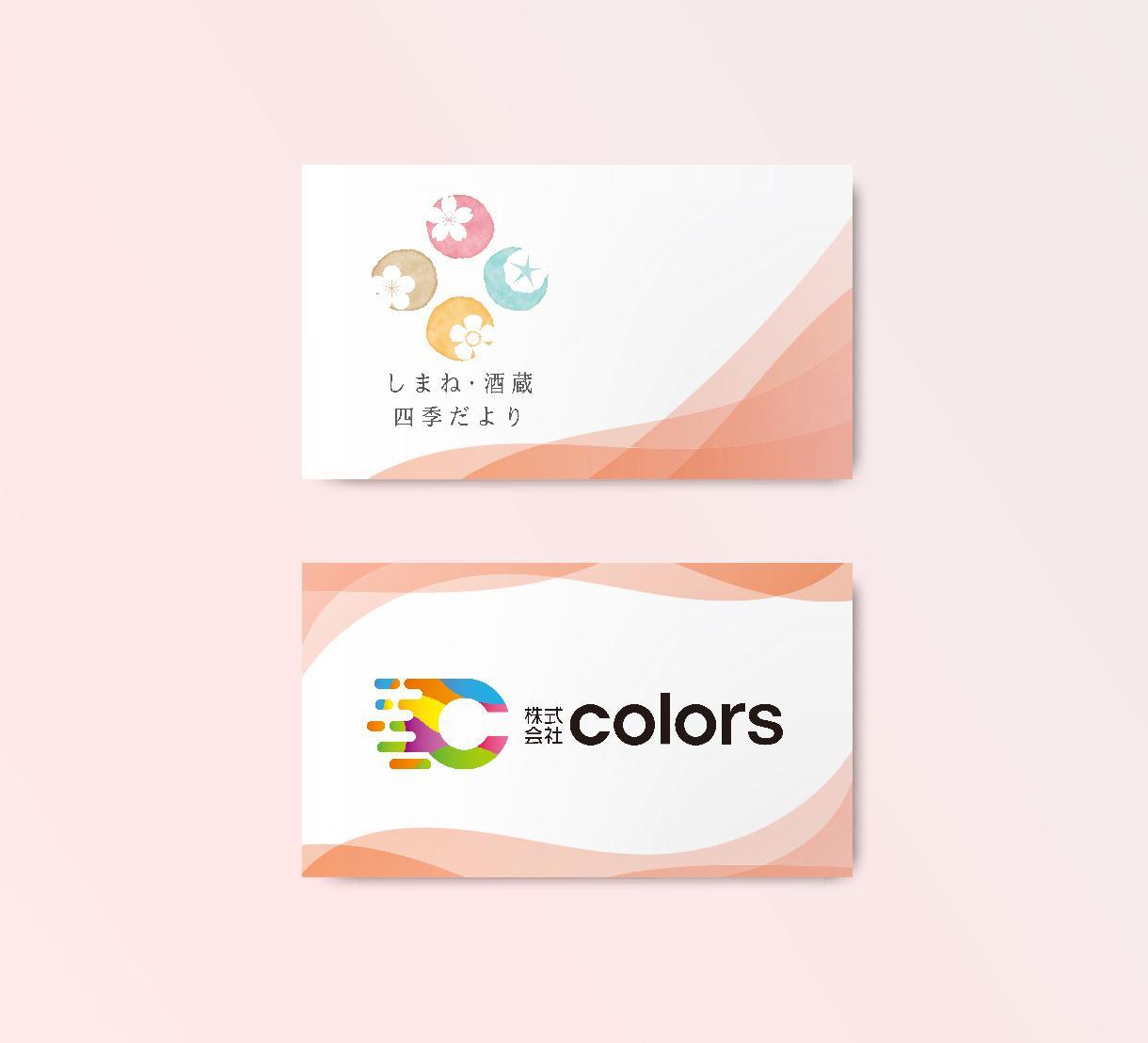 プロのデザイナーがロゴマークを格安で制作します 開業をお考えの方、ロゴをリニューアルしたい方などご相談を②