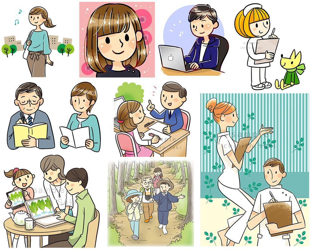 プロのイラストレーターがイラストお描きします ブログやSNS、ホームページ、ポストカード、チラシなどに