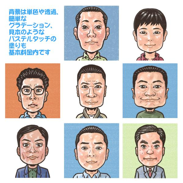 パステル調で、印象的、個性的な似顔絵を描きます SNSアイコンやお名刺に最適、優しい線で魅力たっぷりの似顔絵