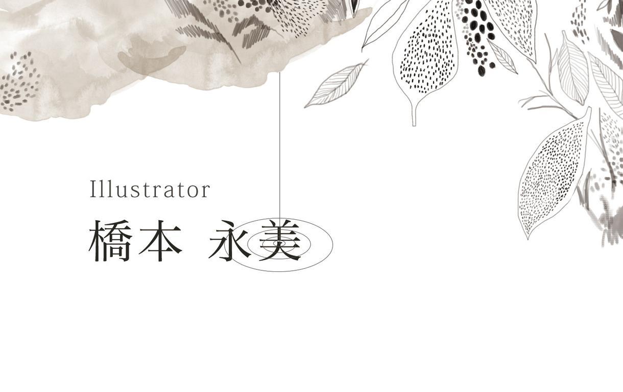 手描きイラストで名刺&ショップカード作ります 手描きイラストでこだわりのあるショップカードや名刺に。