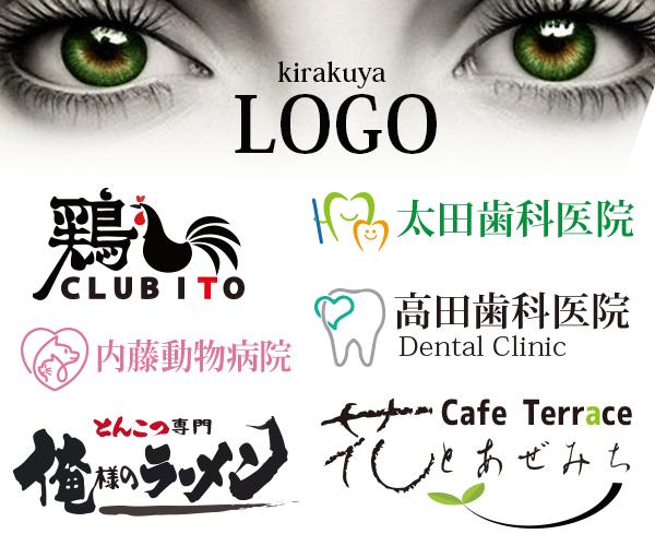 3提案保証!クオリティーの高いロゴデザインします 国内外受賞経験あり、ハイセンスなクオリティーの高いデザイン