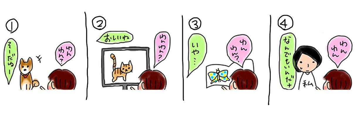 4コマでツイッターのヘッダーイラスト描きます ツイッターのヘッダー画像に、4コマでも載せときますか?