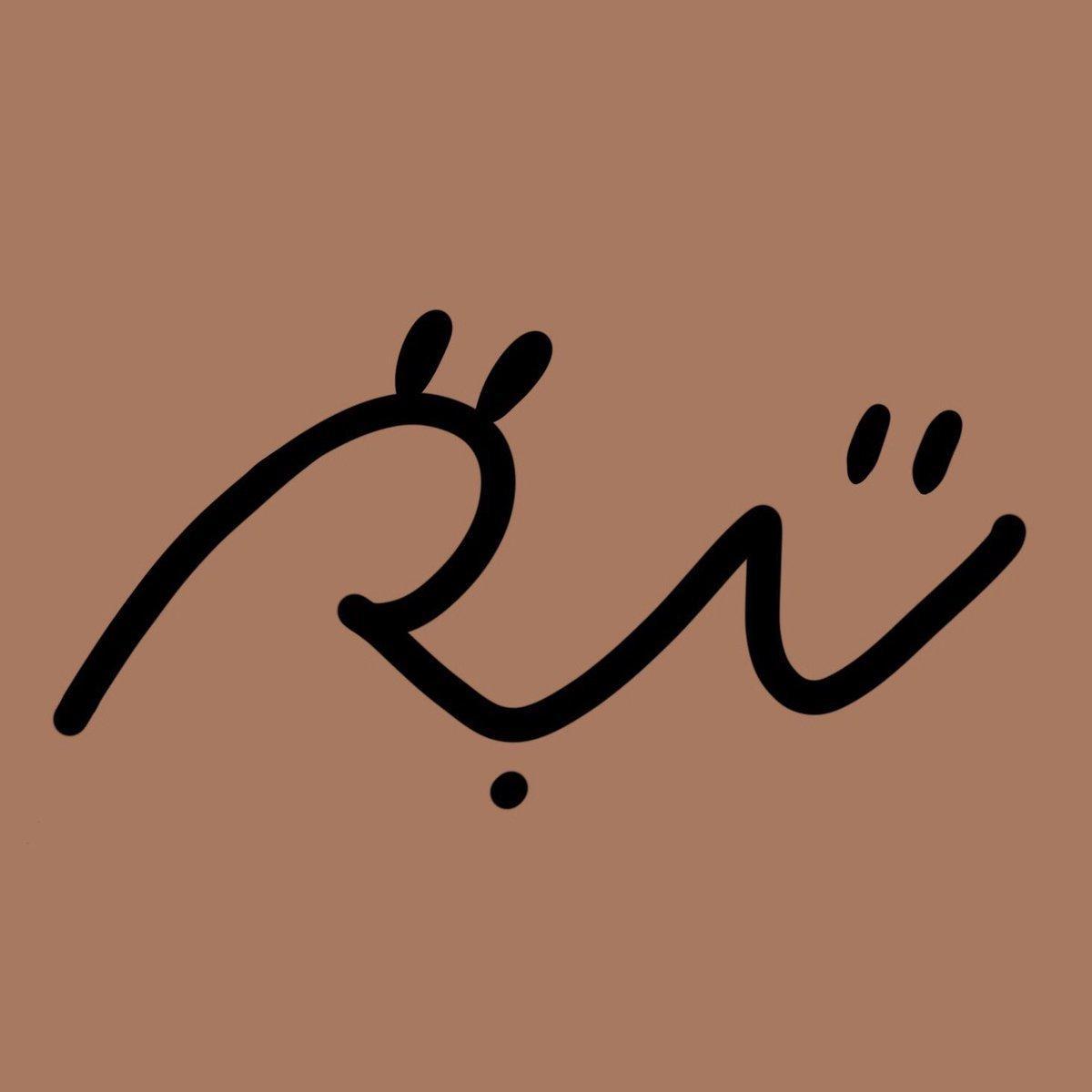 ロゴ製作いたします イメージに合ったロゴをシンプル且つおしゃれにします!