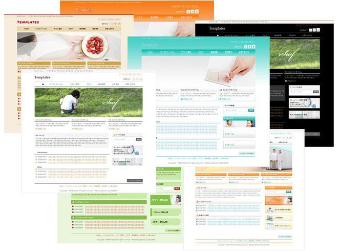 個人事業主向けの高品質なホームページ作ります 集客できるSEO対策済みのおしゃれで高品質ホームページ