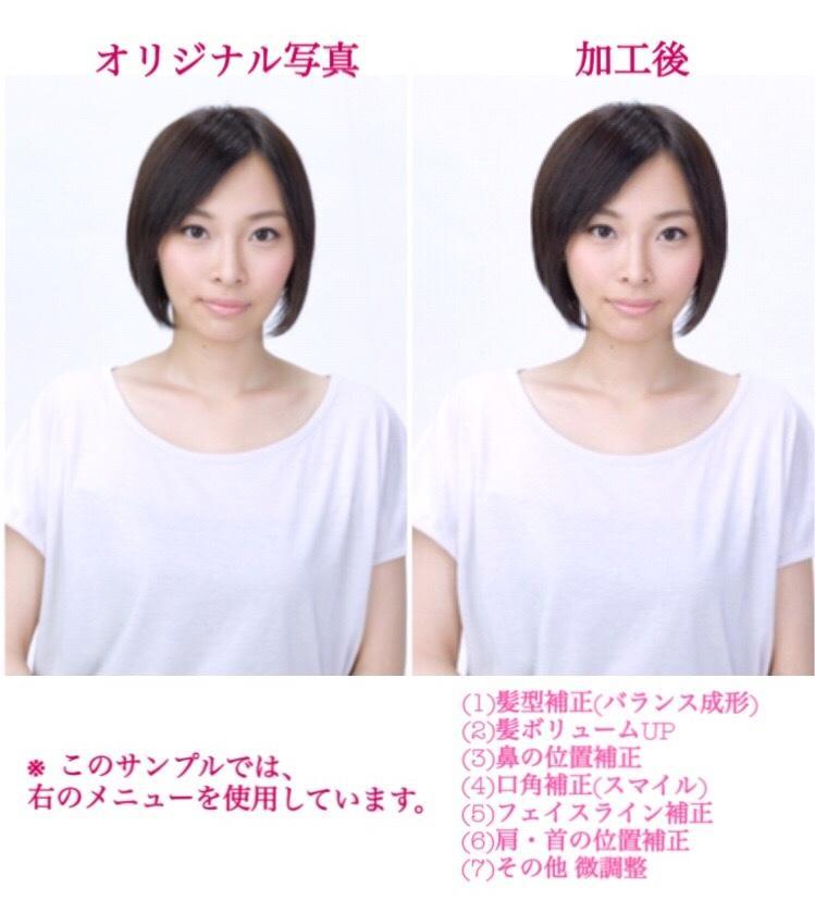 企業への印象アップ!履歴書用の写真を素敵にします 証明写真に特化!お顔の印象は変えず、イメージアップします。