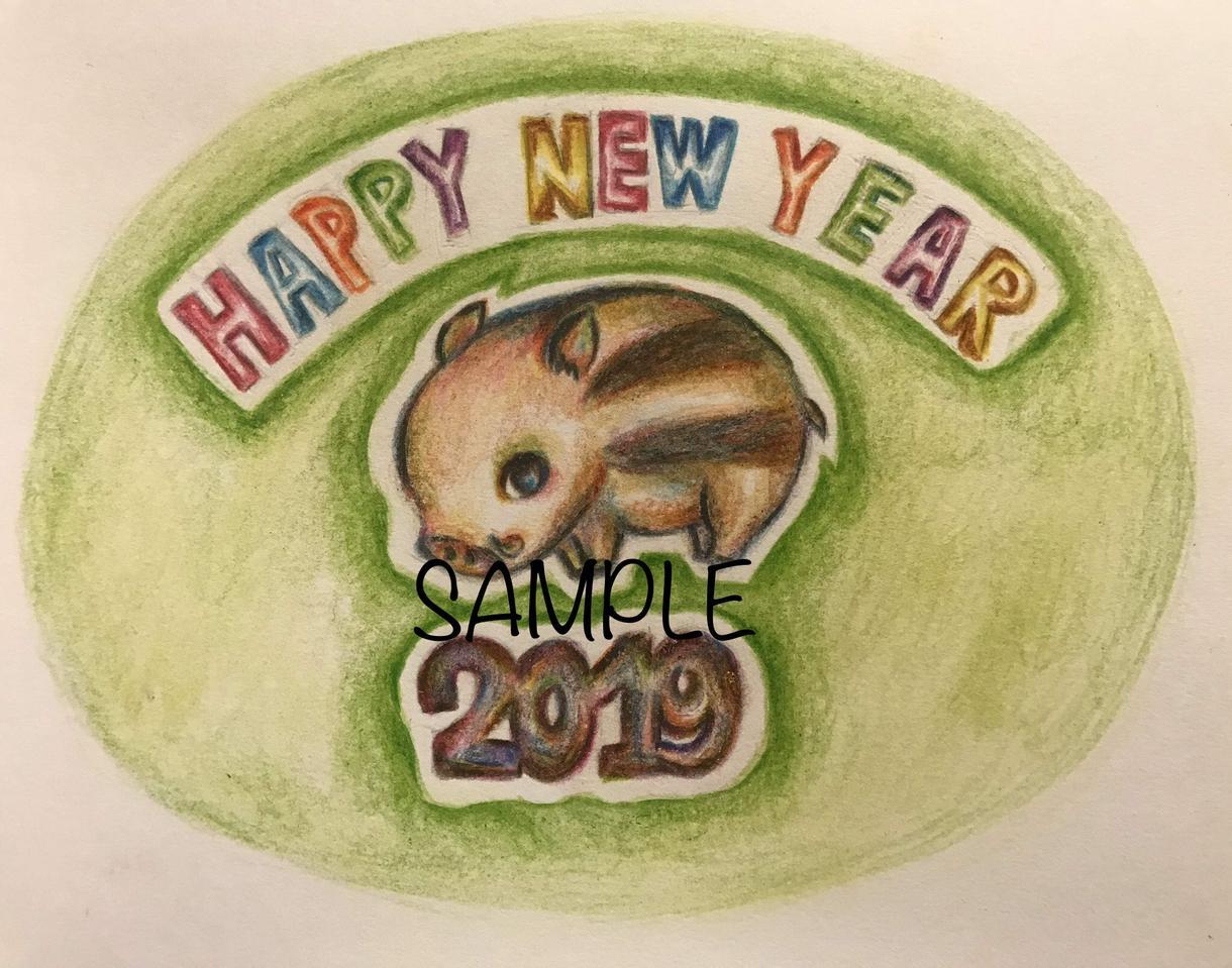 色鉛筆で動物のイラスト描きます 暖かい絵をお探しの方にオススメ!