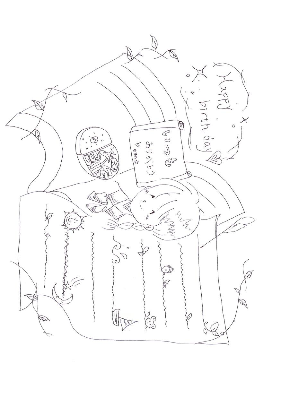 日頃お世話になっているお母さんへ、イラスト届けます お母さんへの誕生日メッセージカードです。