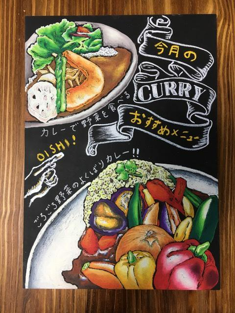 インパクトあるチョークアートの看板を作成します 飲食店、季節の食材、メニューボード、カフェ、集客UP!!