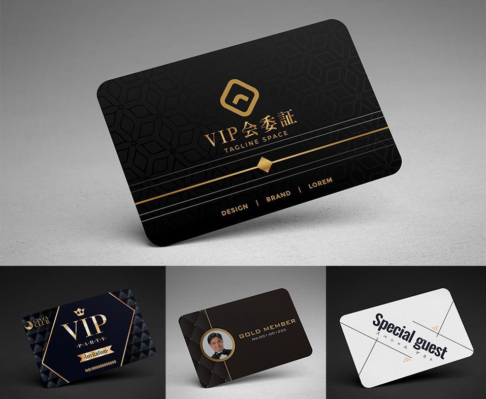 高級●VIP●会員カード【デザイン+印刷】致します プラスチックカードに実際印刷して送ります。印刷のみの可能です イメージ1