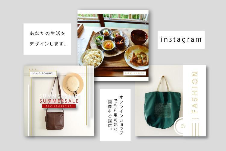 Instagramの画像、お洒落にデザインします あなたの投稿をブランディング、オンラインショップにも利用可! イメージ1