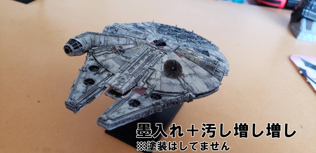 プラモデルの組立て台座のデザインを作ります ガンプラから戦艦などスケールモデルまで幅広く作ります