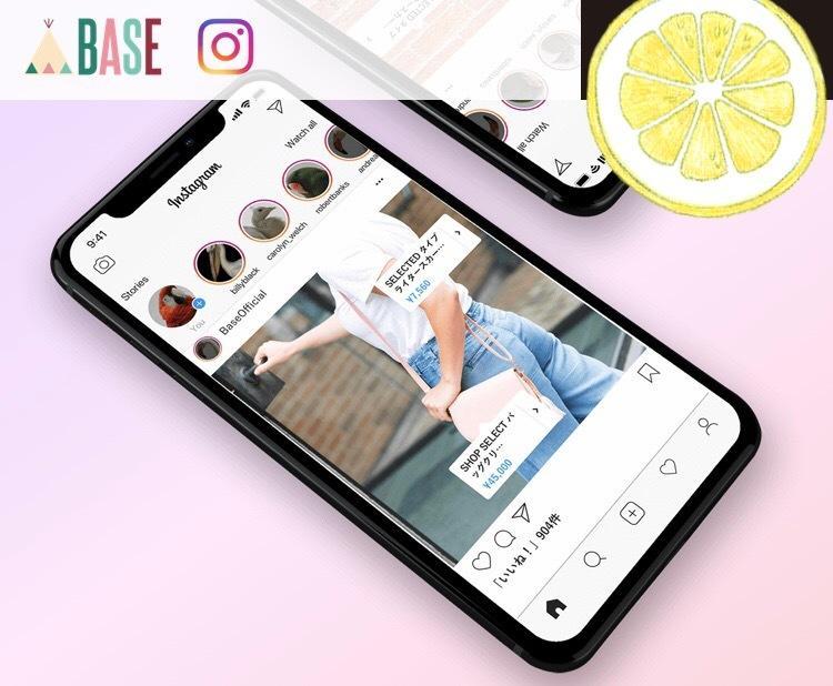 安値でBASEとインスタのショッピング連携させます BASEとInstagramの機能連携させます
