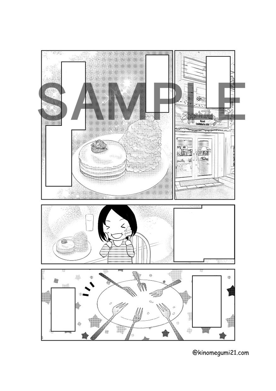 カラー/モノクロのグルメ4コマ漫画描きます 飲食店の集客アップ、オススメの店を紹介したい方はぜひ!