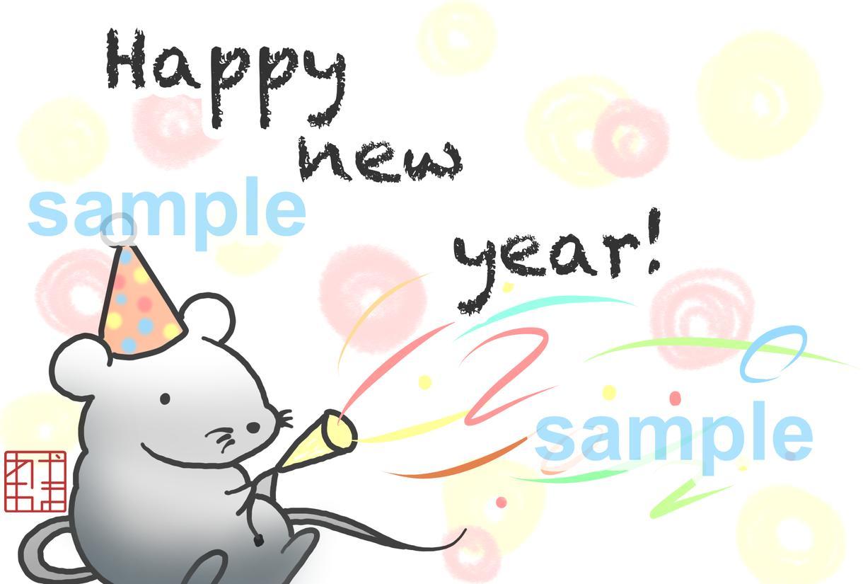 2020年の年賀状のデザインを販売します かわいいネズミの年賀状、令和初のお正月にいかがでしょうか?