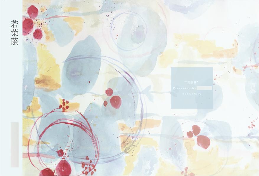 同人誌、電子書籍の表紙デザイン作成いたします。