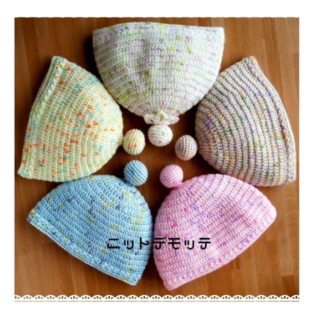 オリジナルの手編み作品の制作をします あなたの希望に限りなく近いものを作ります。