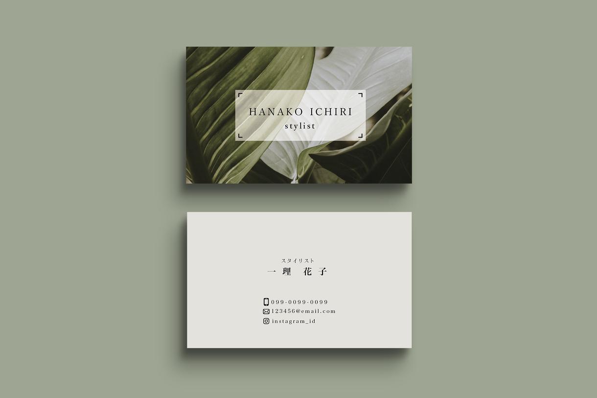 洗練シンプル名刺デザインいたします エレガントな写真背景のカードはオシャレさんの定番! イメージ1