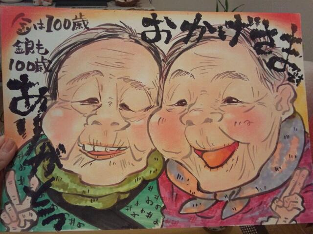 ☆ほのぼの手描きの似顔絵⭐制作追い付かず11月まで休止いたします。