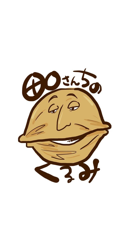 ロゴ作ります 商品のポイントにゆるいキャラクター添えませんか。 イメージ1