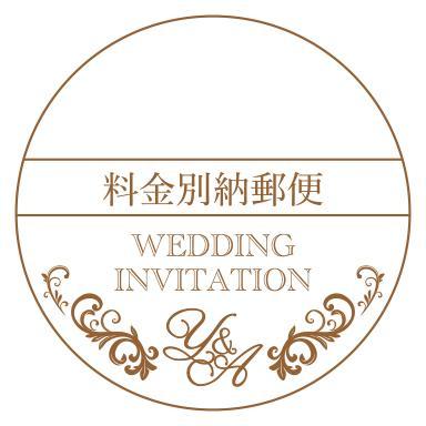 結婚式ペーパーアイテムのロゴマークデザインします 結婚式を控えている方にオススメ!