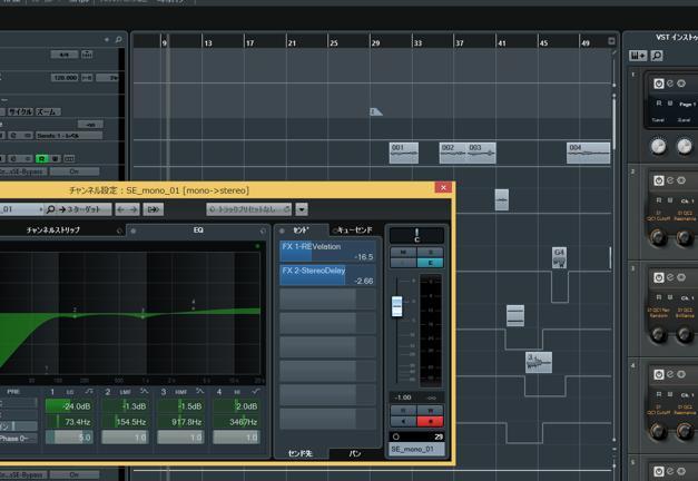 音声・音楽の編集全般、承ります 音に関してお悩みの方、ぜひお任せください イメージ1
