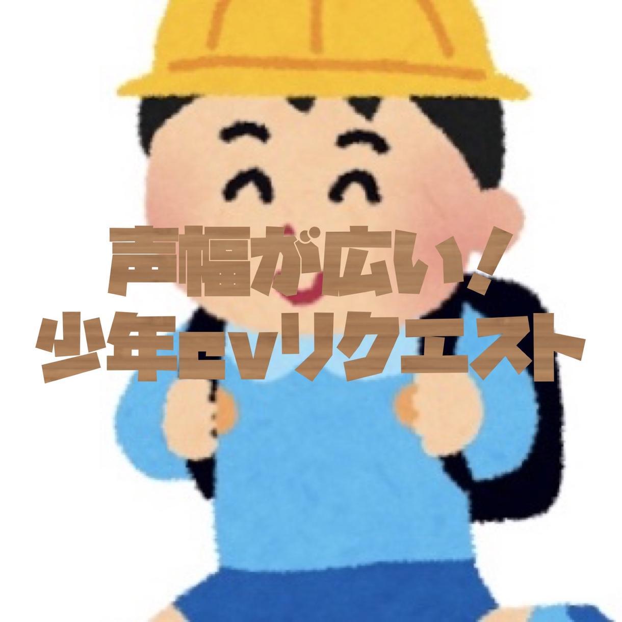 男キャラクター演じます 元役者の演技力!!個人利用〜商用利用◎ イメージ1
