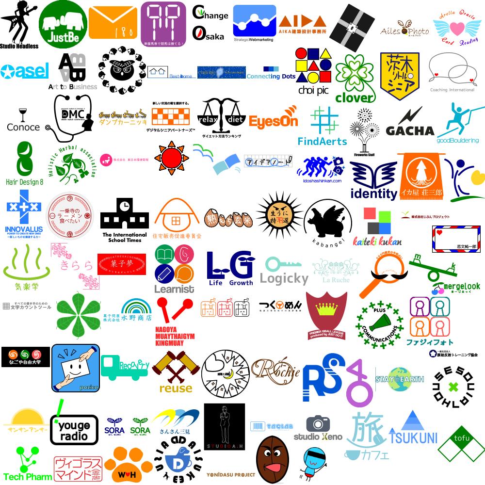 【リニューアル復活】ロゴのラフ案が欲しい方、ラフアイデアをアイデアマンが提案します。