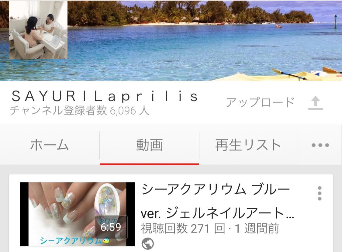 動画をYouTubeにアップするまでガイドします YouTubeに動画をアップしてみたいけど難しそうと思う方