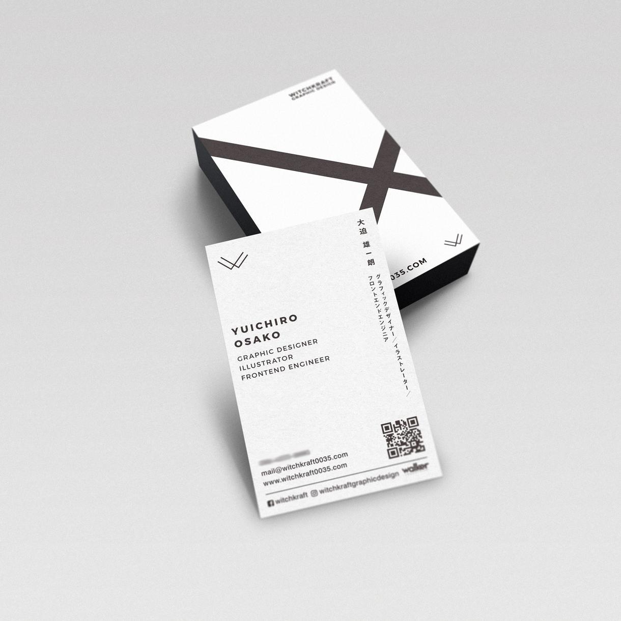 プロデザイナーがクールな名刺を制作します ハイセンスなシンプル名刺(両面)がこのお値段で。