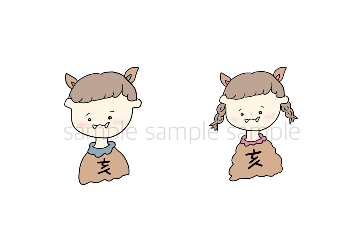 亥ガールと亥ボーイを描きます 今年の干支は亥です!アイコンなどにぜひ!