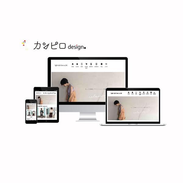 ホームページ制作、デザインします ホームページデザイン・制作を格安希望の方必見!
