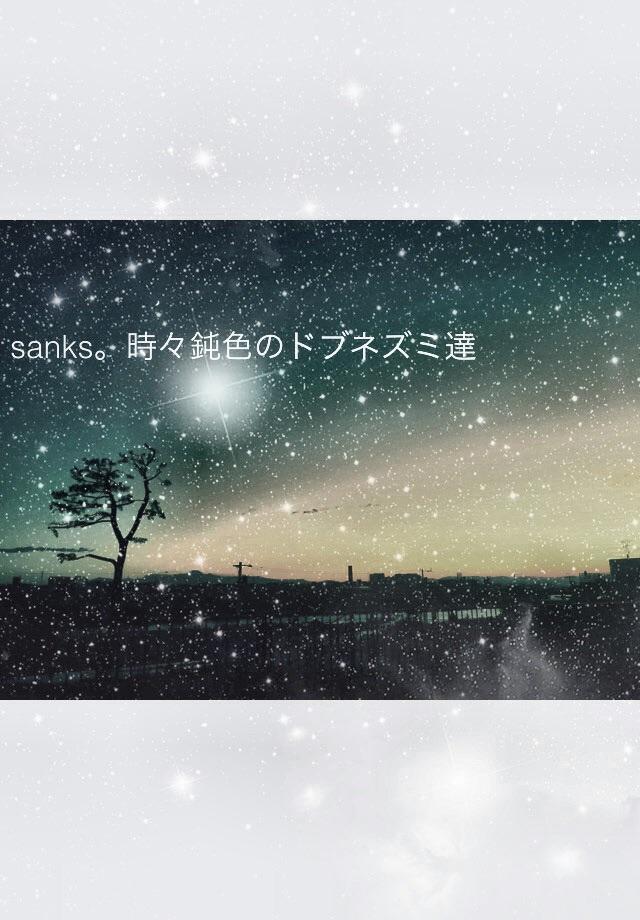 ショートMovie作成♪