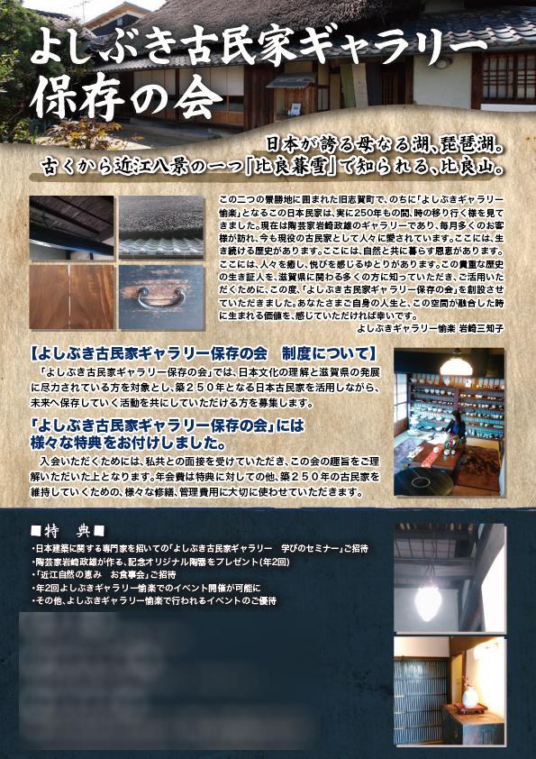 大好評良品質★チラシA4orB5・デザインします 費用を抑えたい!デザイナー作の高品質チラシを作りたい方へ!