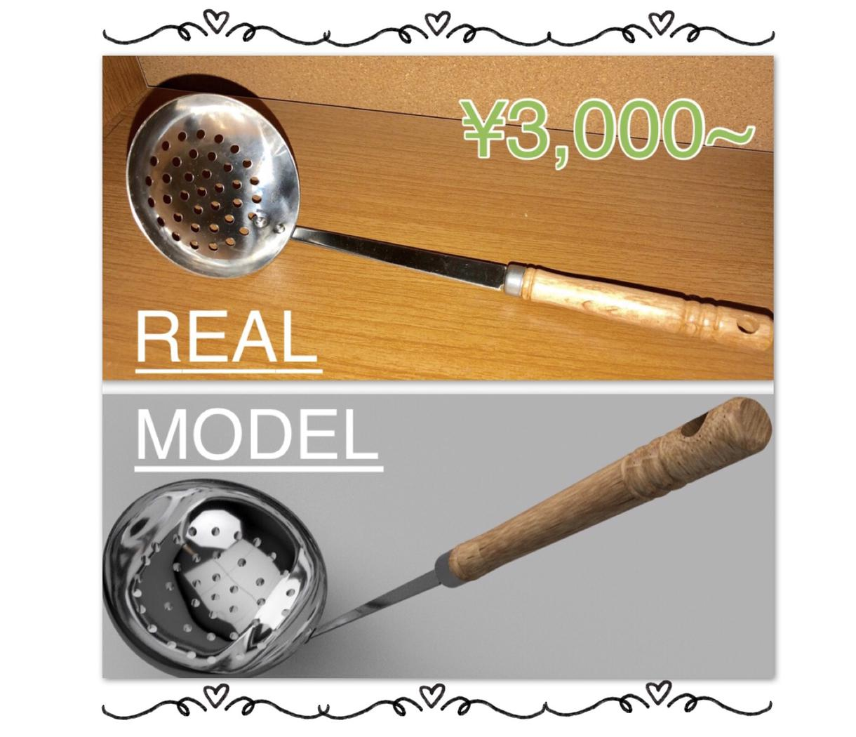 3D【モデル作成】そのアイデア形にします 新たな商品の作成、既存の物をモデル化。様々なご要望にお答え。
