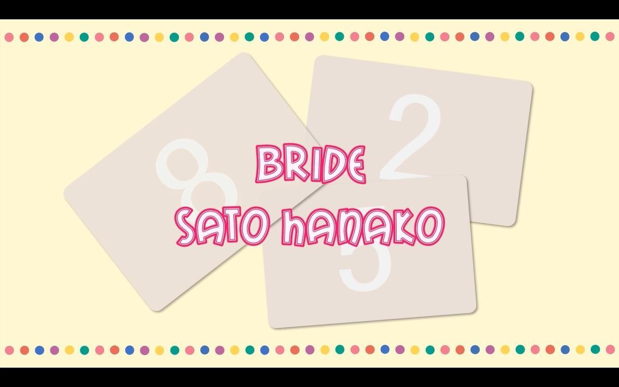 結婚式用プロフィールムービー作ります 1万円以下で作れます!ポップに可愛く披露宴を彩ります!