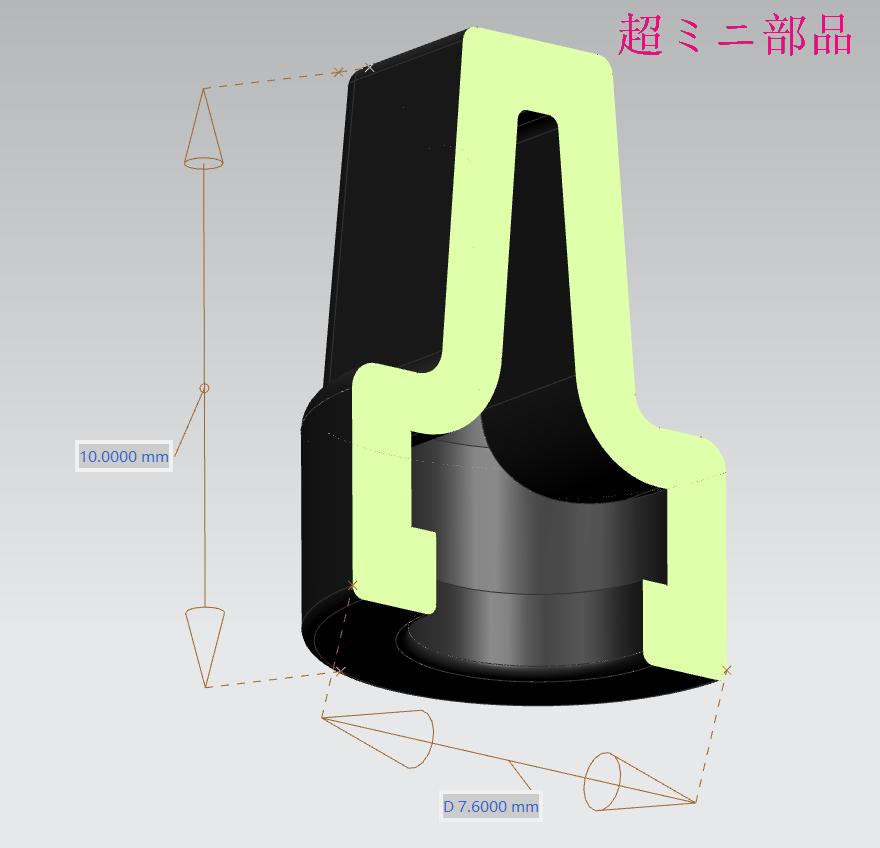 サ7)3Dデータを柔軟性素材でお作りします TPUだけではなく、本物ゴムでデータに基づいて物へ具現化