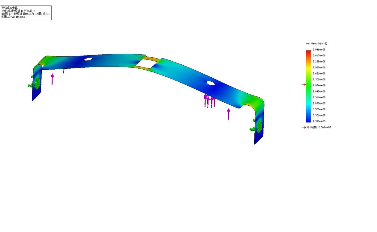 応力解析を承ります 事前検証でより精度の高い製品へ。 イメージ1