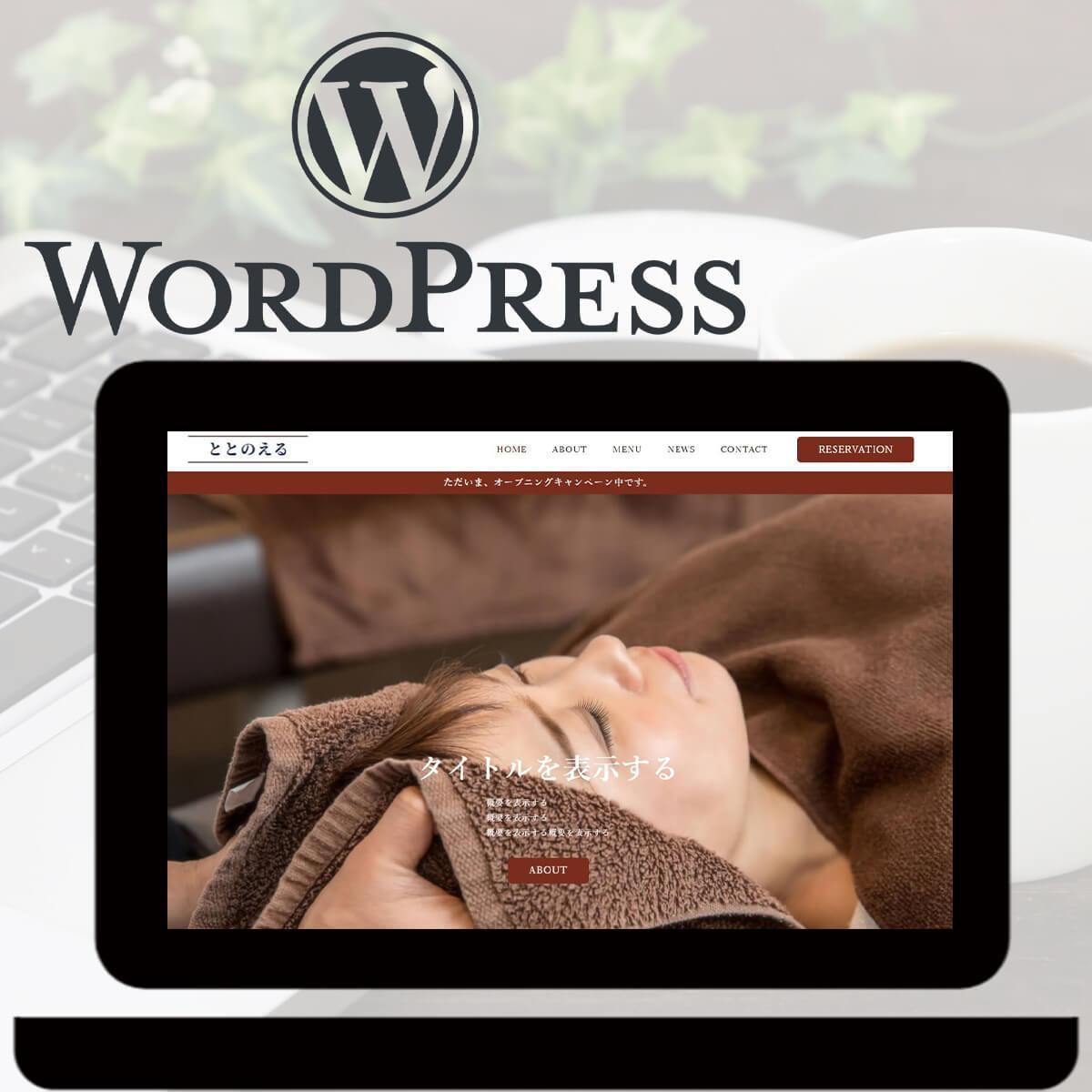 先着1名様! 格安で高品質なホームページ制作します 【お手軽】面倒なサーバー、ドメインも取得・設定も行います! イメージ1