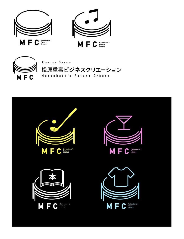 あなただけのオリジナルロゴマークを作成します 簡単なものからしっかりと使えるロゴマークを♪