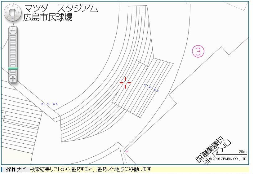 登記されている土地の場所を特定します 地番はわかるけど、場所がわからないという方、ご相談ください イメージ1