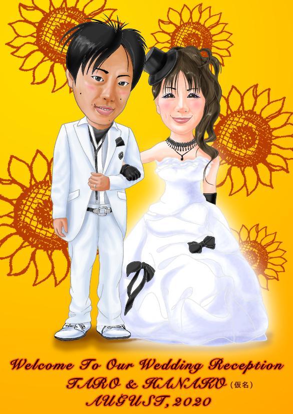 サプライズプレゼントを描きます ご結婚を迎える方・ご結婚をされるご友人・記念日を迎えられる方