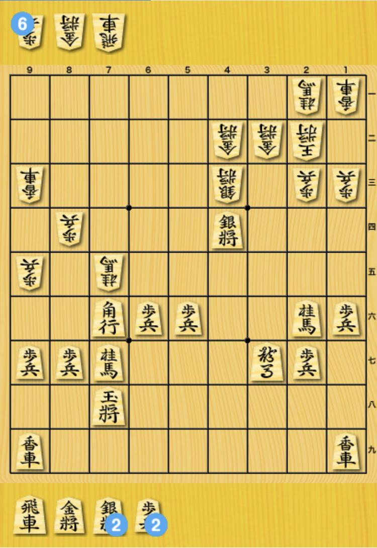元奨励会三段が上達の為のサービスをセット提供します お子様や将棋を始めたばかりの方はもちろん、高段者の方もぜひ イメージ1