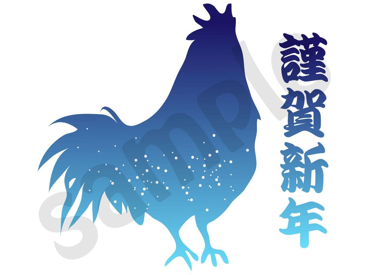 【期間限定企画】 ★年賀ハガキ用スタンプ絵柄★