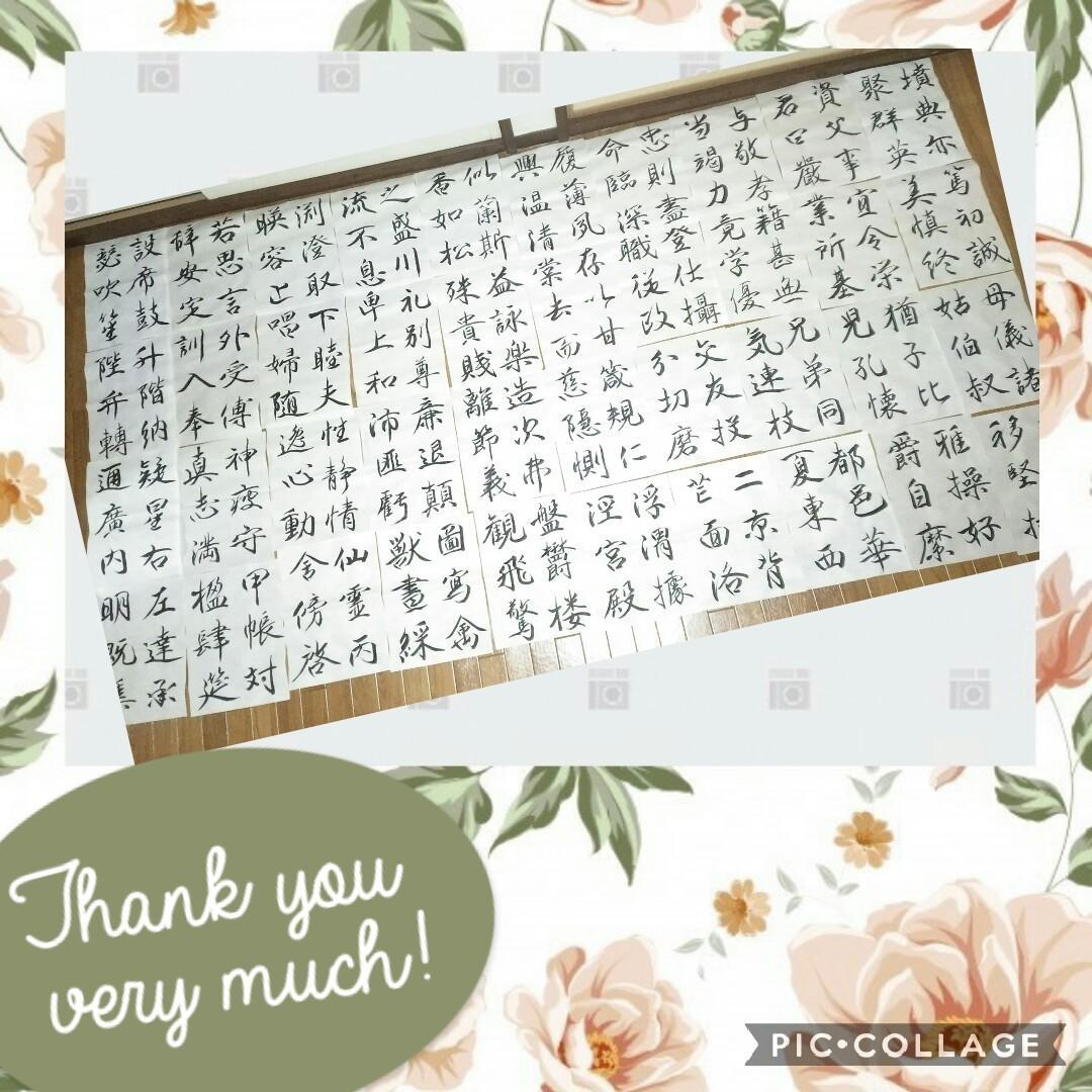 代筆で感動をお届けします 20年の実績♡綺麗な字が持つ魅力を実感してみてください♪